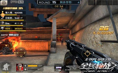 全民枪战2(枪友嘉年华)喋血DP-12