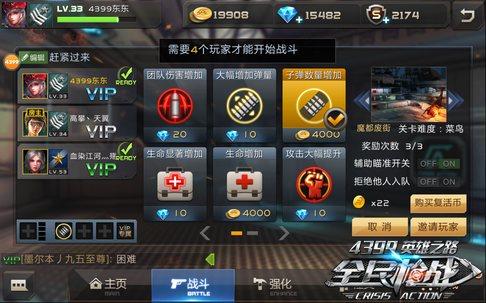 全民枪战2(枪友嘉年华)喋血DP-12好不好