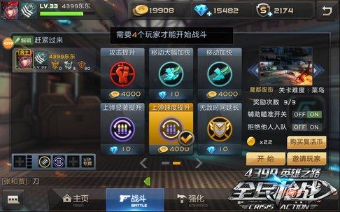 全民枪战2(枪友嘉年华)喋血DP-12使用技巧