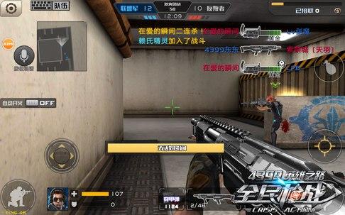 全民枪战2(枪友嘉年华)喋血DP-12值不值得购买