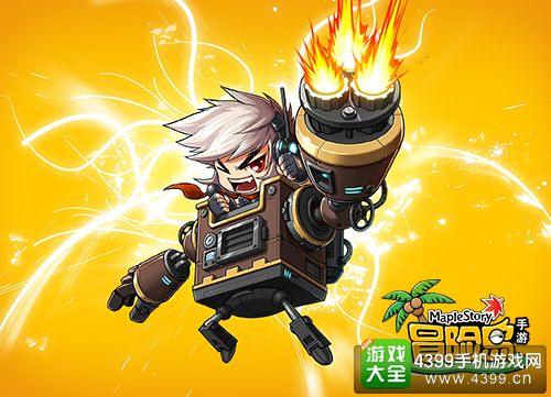 《冒险岛手游》最强角色机械师即将登场