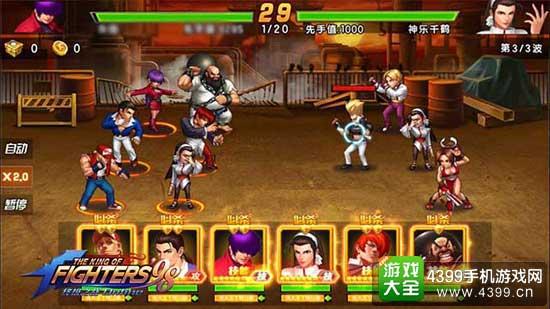 拳皇98终极之战OL图3
