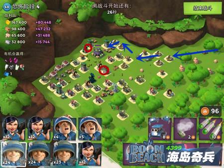 海岛奇兵恐怖博士岛阶段4攻略