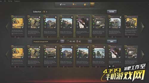 坦克世界:将军3