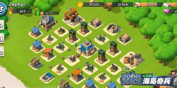 海岛奇兵10本防御阵型