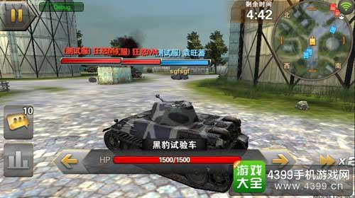 坦克射击图7