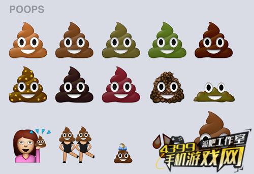 Poop Emoj