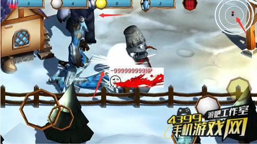 《冻结刺客》游戏截图