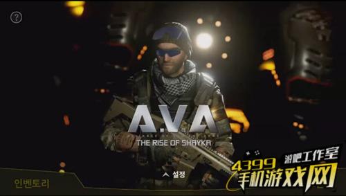 《A.V.A:Shayka的崛起》