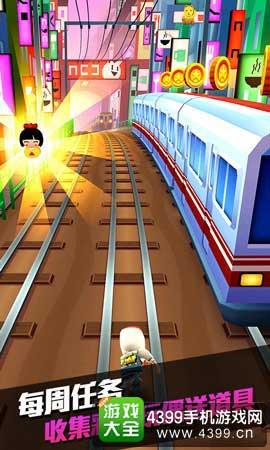 地铁跑酷图5