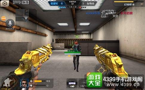 全民枪战2(枪友嘉年华)双龙沙鹰