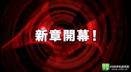 《新弹丸论破V3》新情报公开 全新的学级裁判开幕