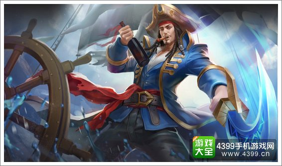 全民超神七海之王