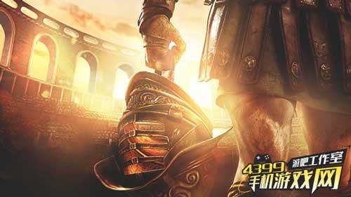 罗马之神2