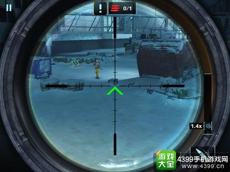 炽热狙击瞄准镜