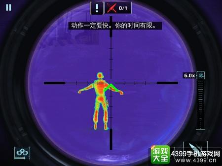 炽热狙击目标