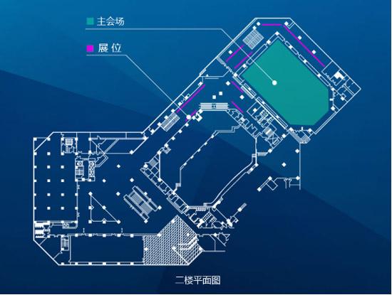 H5移动生态大会主会场二楼平面图