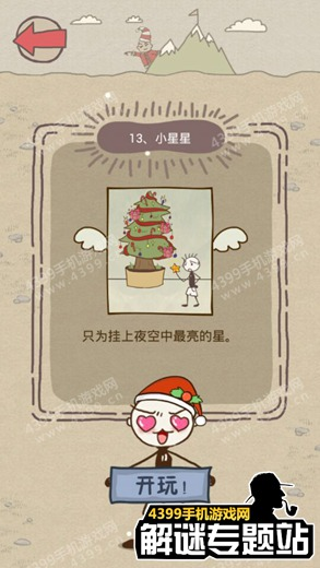 金沙娱乐9159.com 5