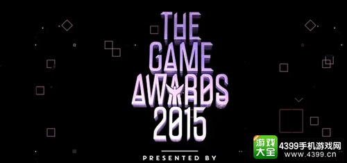 The Game Awards 2015各大奖项归属一览