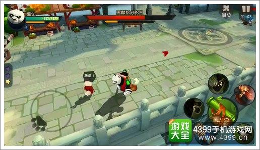 功夫熊猫官方手游2-1