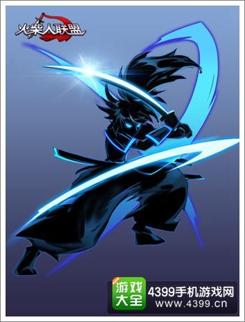 火柴人英雄联盟视频剑圣_火柴人联盟亚索和刀妹哪个好 技能对比解析_4399火柴人联盟