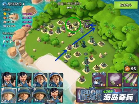 海岛奇兵恐怖博士阶段4攻略