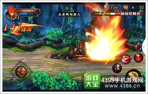 屠龙勇士圣剑传说战斗操作