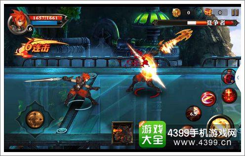 屠龙勇士圣剑传说玩家PK