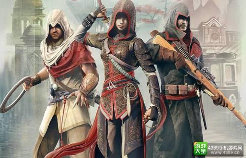 《刺客信条编年史》印度、俄罗斯篇公布 将有PSV版
