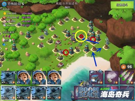 海岛奇兵恐怖博士阶段5攻略