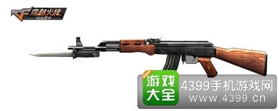 CF手游新手武器AK47-A