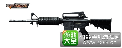 CF手游新手武器M4A1-A