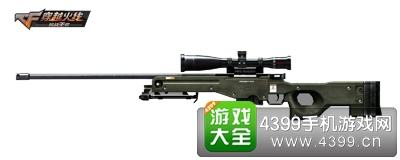 CF手游新手武器狙击枪