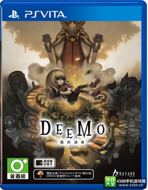《DEEMO~最终演奏~》将于1月登陆PSV 豪华版同步推出