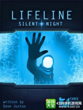 《生命线:静夜》悄然上架