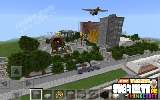 我的世界手机版建筑地图 繁荣城市存档地图