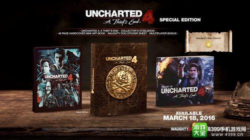 《神秘海域4》港版将推三个版本游戏套装 珍藏版内容丰厚