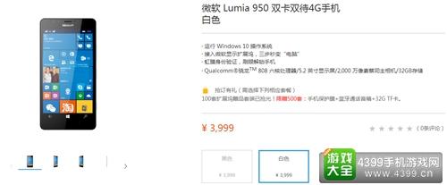 Lumia950/XL国行正式预售 是手机也是电脑