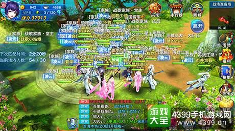 新剑侠情缘手游pk玩法解析