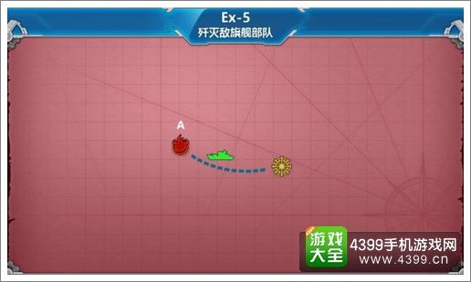战舰少女r中间岛战役e5带路条件