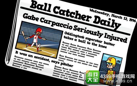 棒球暴乱好玩吗