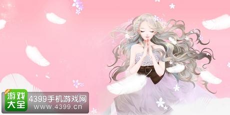 美美小店官网