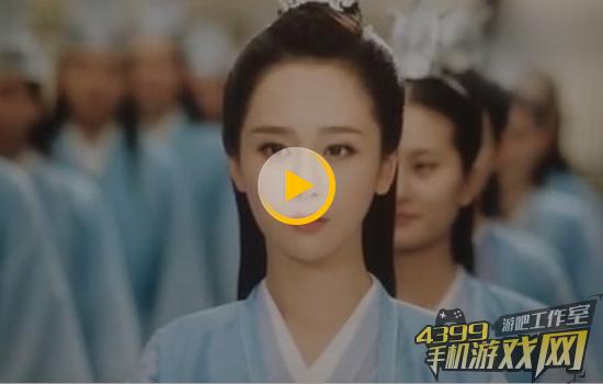 诛仙电视剧《青云志》曝光十五秒片场女兵杨紫美呆了最美v片场视频纪录片图片