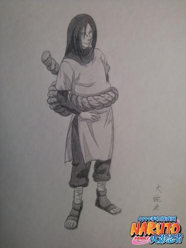火影忍者手游手绘第十期