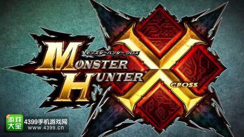 《怪物猎人X》全新DLC 小猪服饰公会背景配信开始