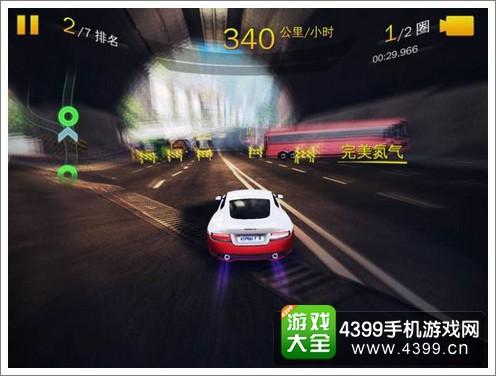 狂野飙车8测试