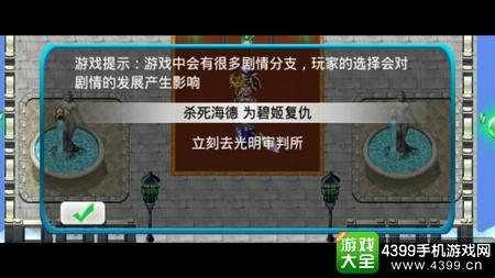 诸神战纪II:死神归来HD剧情