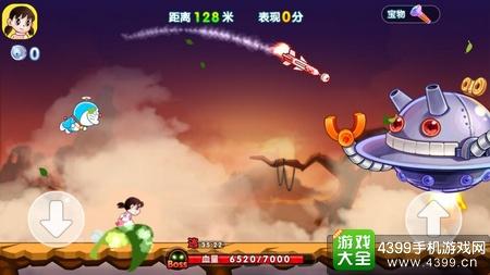哆啦a梦冒险游戏_4399手机游戏网  哆啦a梦 快跑大 冒险