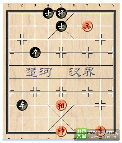天天象棋残局攻略 士象(仕相)杀法脱袍卸甲图片