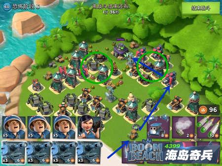 海岛奇兵恐怖博士岛阶段6攻略